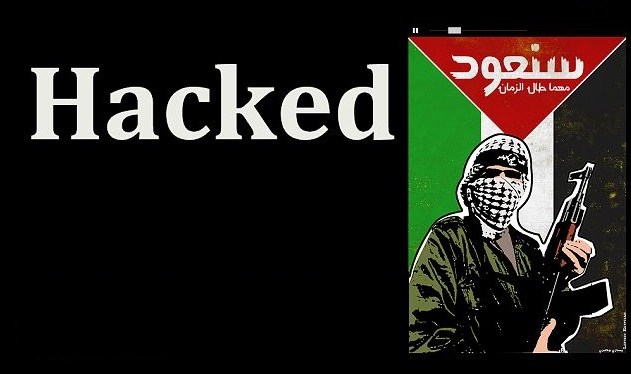 Palestinian Hackers hacked the Israel Defense Magazines subscriber email list
